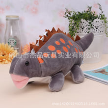 Plush Stuffed Dinosaur Whimsical Clutch