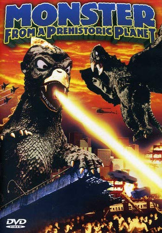 Monster From a Prehistoric Planet (DVD)