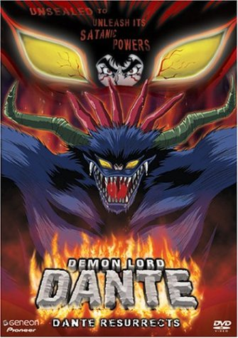 Demon Lord Dante - Dante Resurrects Anime Hentai DVD