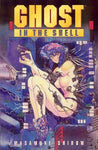 Ghost in the Shell Vol. 1, manga graphic novel comic book softcover