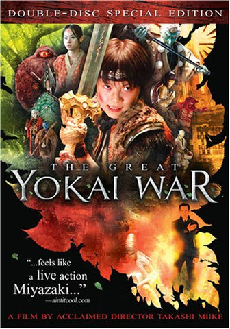 The Great Yokai War (DVD, 2005, Takashi Miike, Subbed)