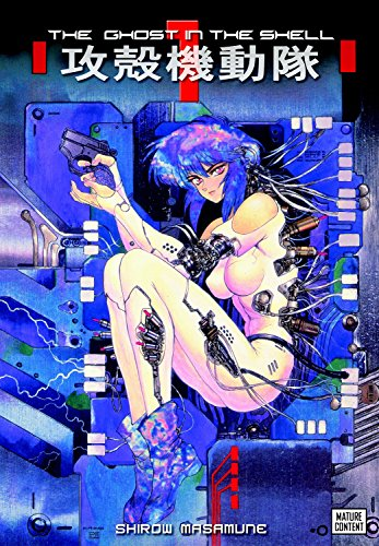 The Ghost in the Shell 1 : deluxe graphic novel comic book