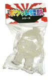 Gargamel Cosmic Hobo Arbito Pocket Kaiju Series Mini Sofubi Designer Toy