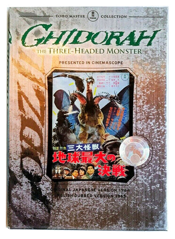 Ghidorah: The Three-Headed Monster (DVD, TOHO Master Collection)
