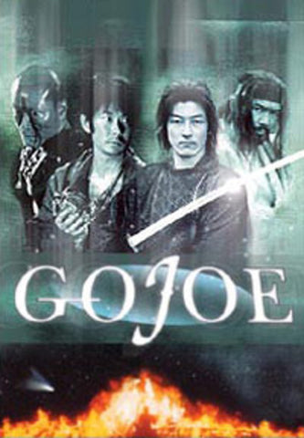 Gojoe: Spirit War Chronicle (DVD, Import, Region 2, 2004)