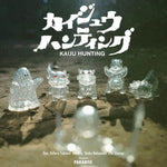 Paradise Toy Kaiju Hunting Invisible Set feat Dehara, T9G, Kontasu, Uamou, Shoko, Dan