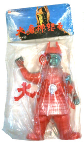 Retro Daimajin Limited Red Kaiju Vinyl Monster Toy Marusan 1966 Mold M1 Release