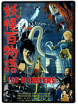 Yokai Monsters: One Hundred Monsters Trilogy 3 DVD Set