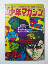 Load image into Gallery viewer, Vintage Shonen Japanese Magazine Feb 1971 #2 Spider-Man Manga Kodansha Comic Book (400+ pages)