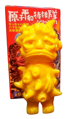 Trash Talk Toys Atomic Peace Patrol Sofubi Yellow Blank Soft Vinyl Kaiju