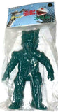 Vintage Ultraman Keronia Bear Model Sofubi Vampire Plant Monster Kaiju 1966 Green Blank Unpainted Soft Vinyl Figure