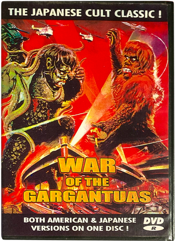 War of the Gargantuas DVD Rare Japan Cult Movie Classic
