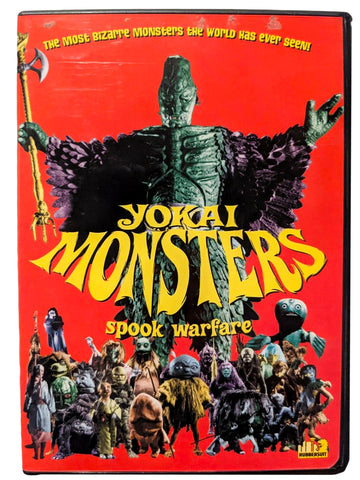 Yokai Monsters Vol 1 Spook Warfare (DVD, Region 1)