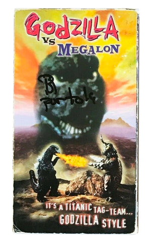 Godzilla Vs Megalon (VHS, 82 min. Goodtimes Home Video '96 release)