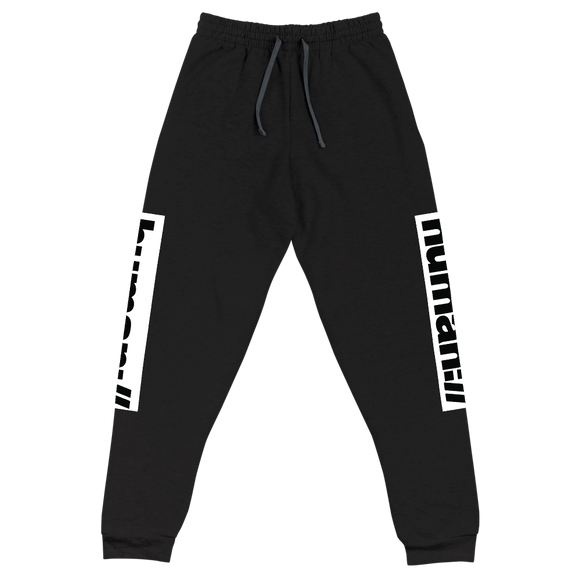 Human Supply Unisex Joggers