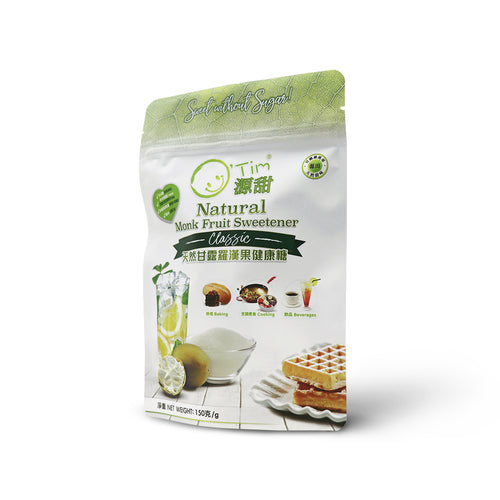 O'Tim Sweet Natural Monk Fruit Classic (150g)