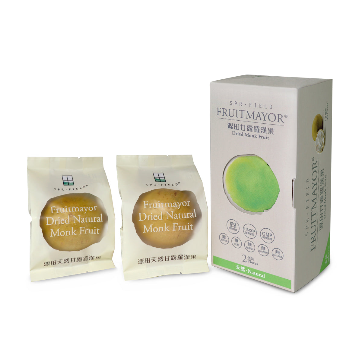 Fruitmayor Natural Monk Fruit(2 pc Gift Pack)