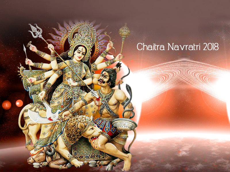 Significance of chaitra navratri 2018 and Nine Forms of Goddess Durga