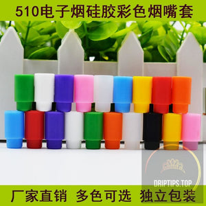 Wide Bore 510 Disposable Silicone Test Drip Tips