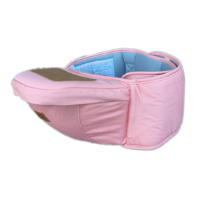 HIPSEAT-$30 Clearance SALE!!! (Was $80)- Salmon pink color