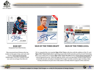 2019-20 UD SP Authentic Hockey - 8 Box Inner Case Break #2 - Random Team - ONLY 24 SPOTS