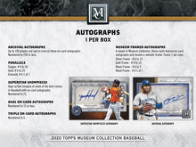 2020 Topps Museum Collection Baseball 12 Box Case Break #1 - Random Teams