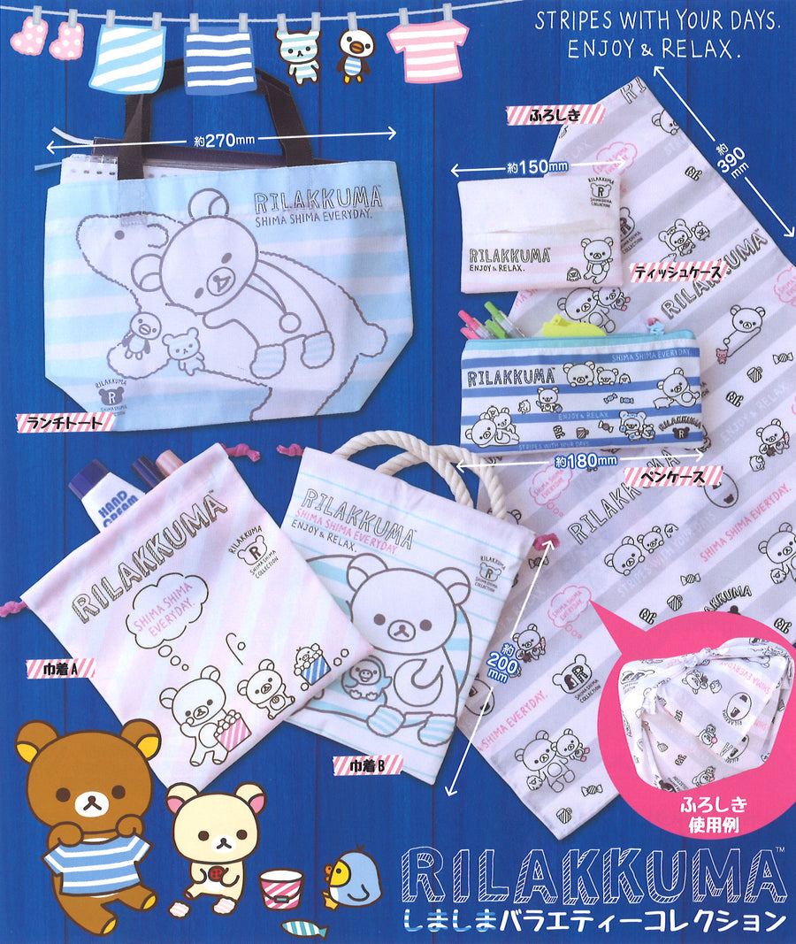 CP0022 - Rilakkuma Shimashima Variety Collection - Complete Set