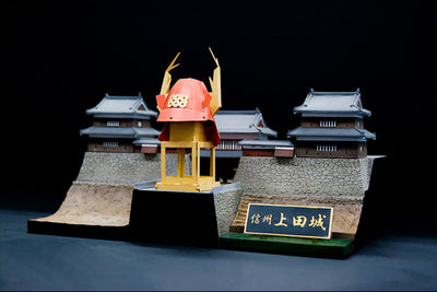 Shinsyu-Ueda Castle with Sanada-Kabuto Paper Craft - 1/200 Scale Figure