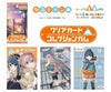 ~YURUCAMP~ Clear Card Collection Gum