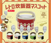 CP0306 - Retro Rice Cooker Mascot - Complete Set