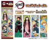Demon Slayer : Kimetsu no Yaiba - Long Sticker Gum