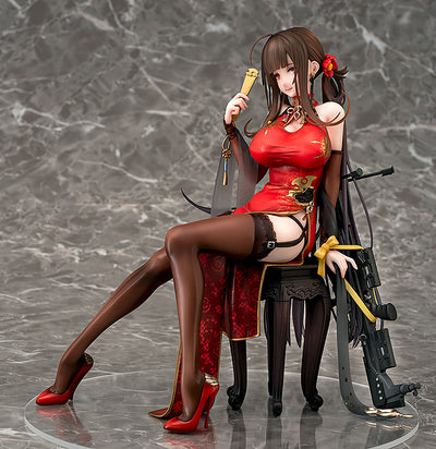 Girls' Frontline - Gd DSR-50 - Spring Peony - 1/7th Scale Figure