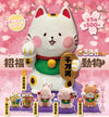 CP0469 - World Designer Series Fortune Animals - Complete Set