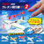 Tobuzo Mini Uretan Airplane SP 2 - Complete Set