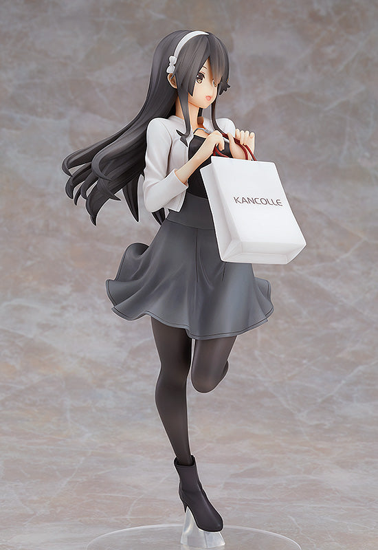 Kantai Collection - Haruna: Shopping Mode - 1/8 Scale Figure