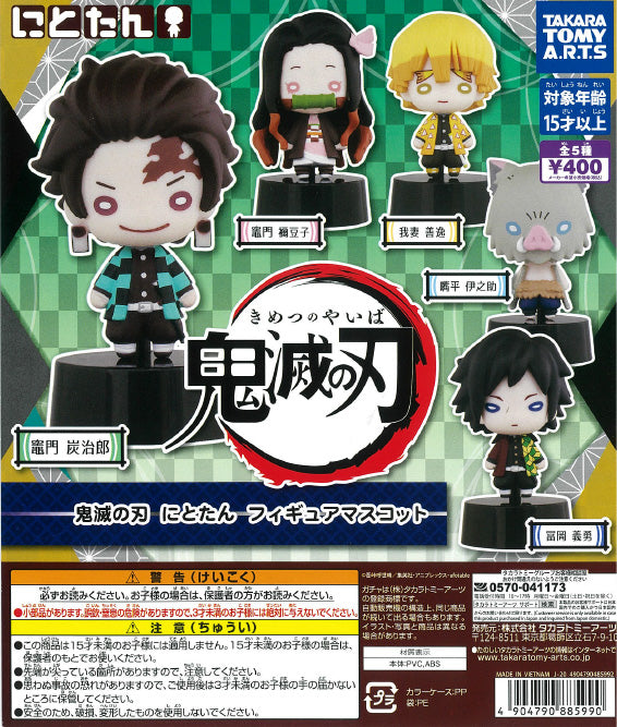 CP1057 Demon Slayer : Kimetsu no Yaiba Nitotan Figure Mascot
