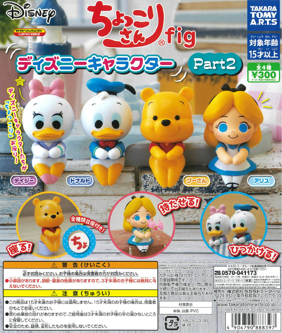 CP1062 Chokkorisan Fig Disney Character Part 2