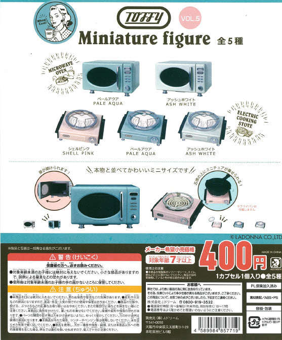 CP1078 Toffy Miniature Figure Vol. 5