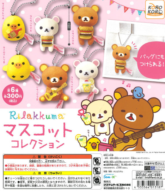 CP1075 Rilakkuma Mascot Collection