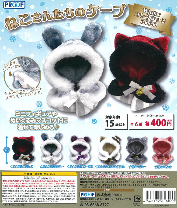 CP1083 Neko-san Tachi no Caped Winter Collection 2020