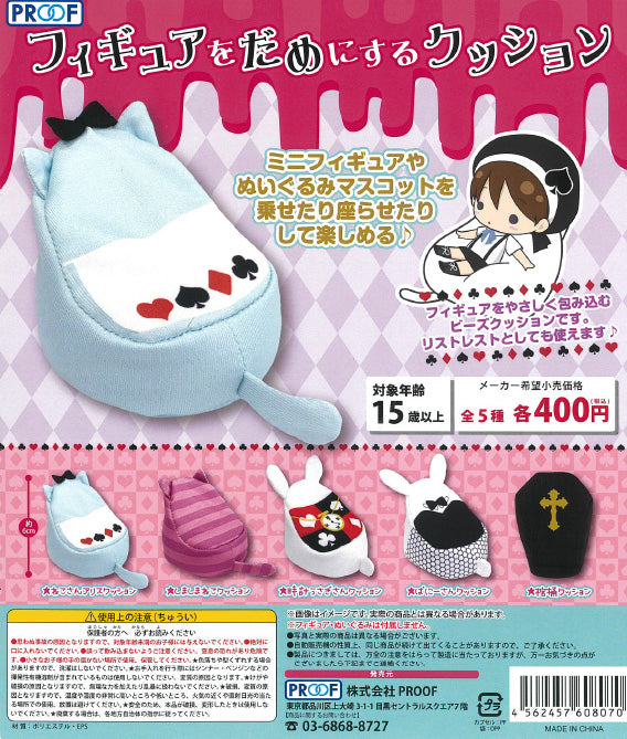 CP1086 Figure wo Dame ni Suru Cushion