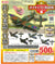 CP1167 Super Real! Die-cast Fighter Vol. 2 -Spitfire- England Squadron Ver.