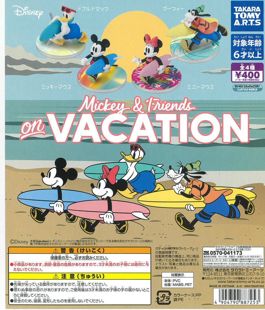 CP1161 Disney LOVALOT Meets Gacha Mickey & Friends on Vacation