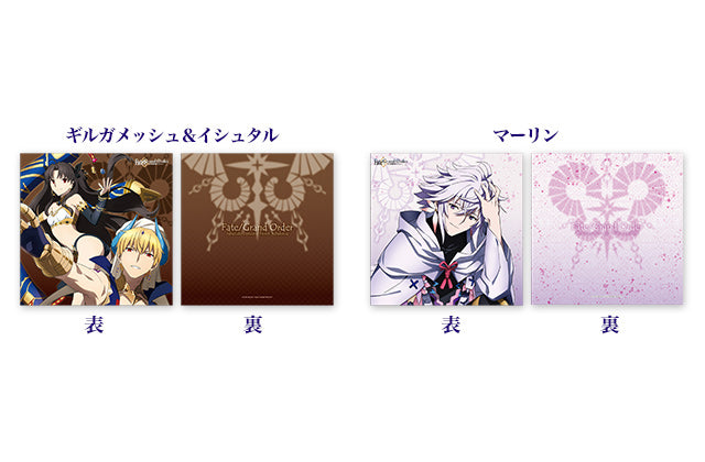 Fate / Grand Order Absolute Demonic Front : Babylonia Cushion Cover Gilgamesh & Ishtar