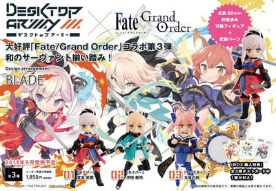 Desktop Army Fate / Grand Order Vol 3 - Complete Set of 3