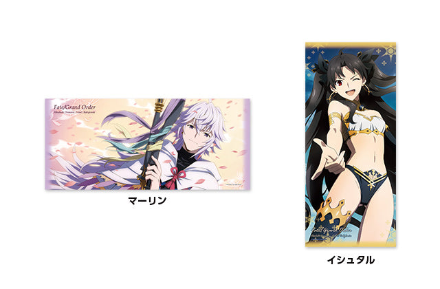 Fate / Grand Order Absolute Demonic Front : Babylonia Microfiber Towel Merlin