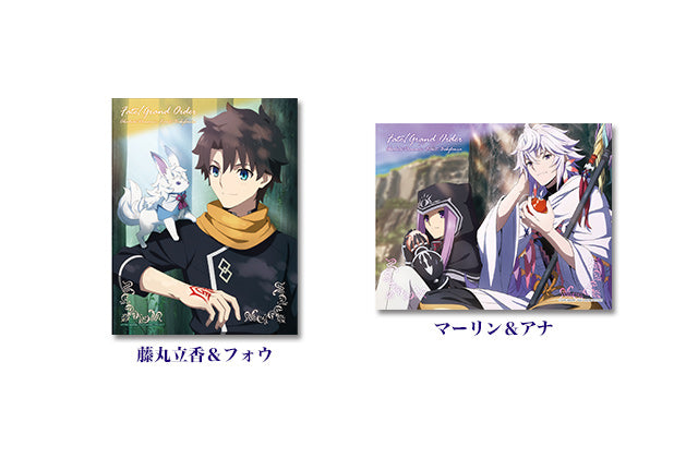 Fate / Grand Order Absolute Demonic Front: Babylonia Microfiber Cloth set vol.2