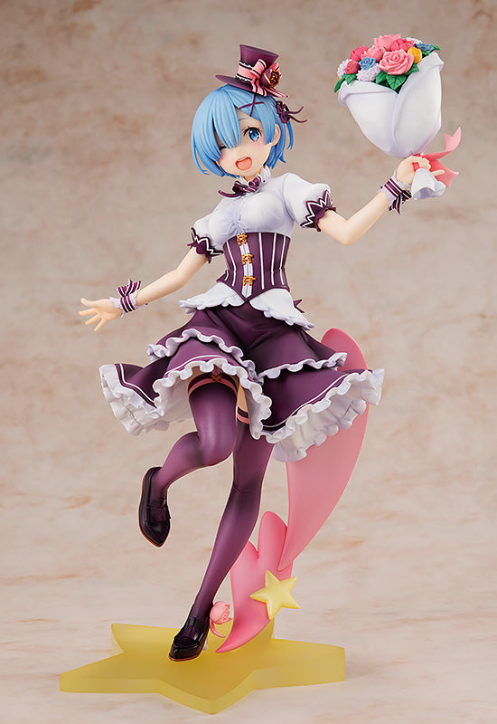 Re: ZERO - Starting Life in Another World - Rem : Birthday Ver. - 1/7th Scale Figure