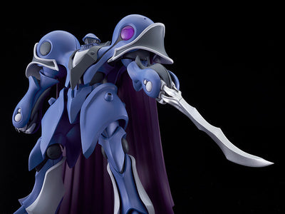 The Vision of Escaflowne MODEROID Alseides