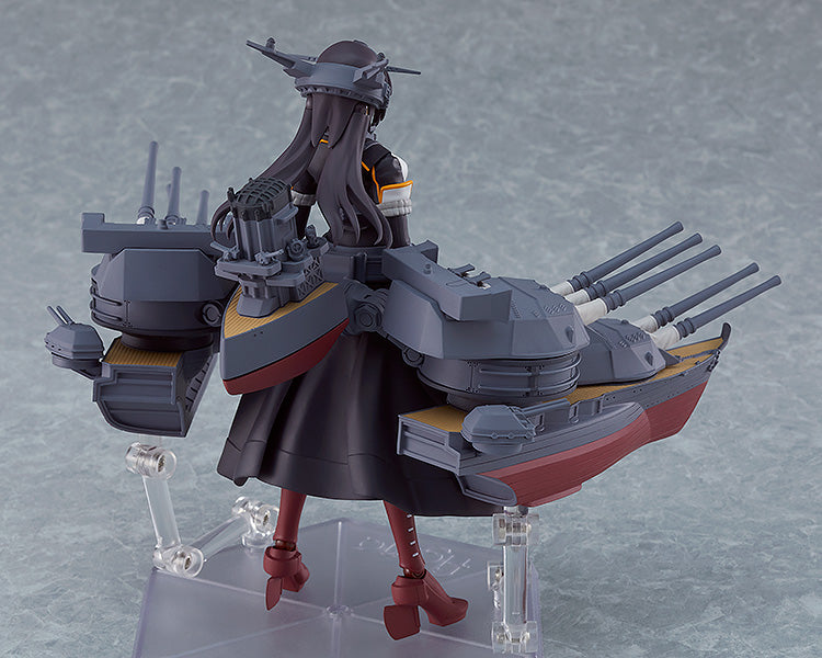 Kantai Collection -KanColle- 520 figma Nagato Kai-II